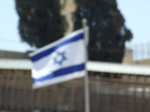 The Israel flag flying proudly at the Wall